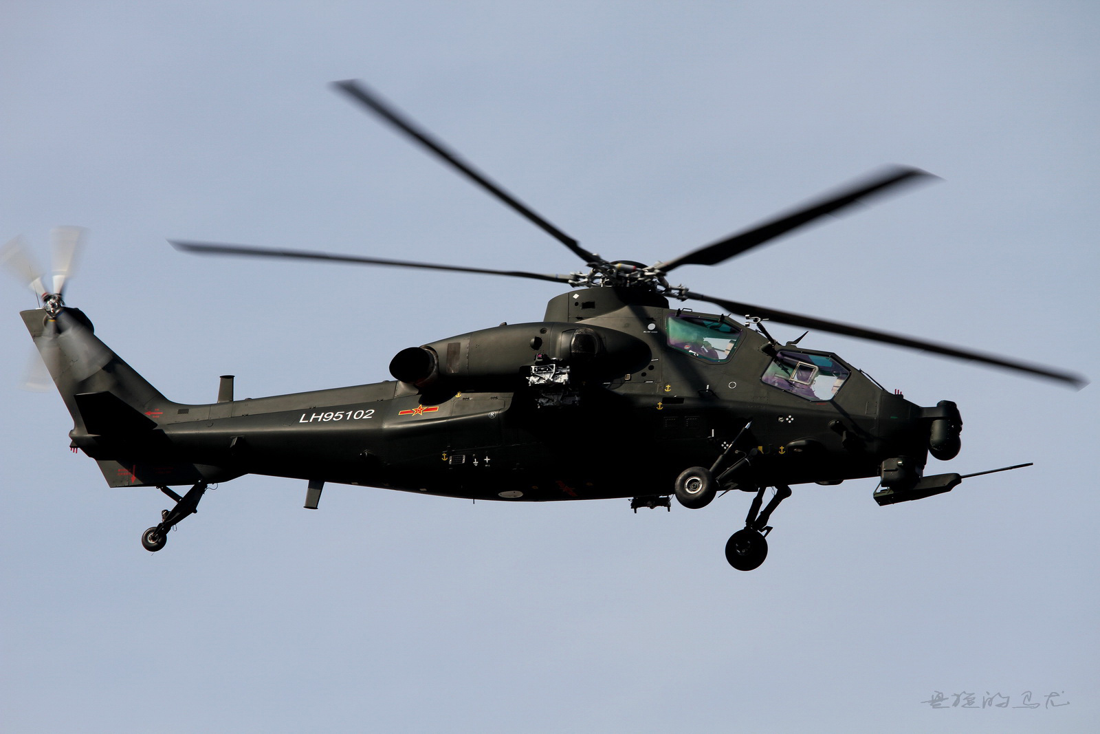 silent hawk helicopter with Wz 19 New Chinese Attack Helicopter on Watch likewise Stealth Black Hawk moreover Unsc Falcon besides Z further New Stealth Shark Hawk.