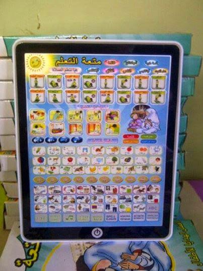 mainan anak, playpad muslim, mainan anak murah, jual mainan anak, mainan anak online, mainan murah online, mainan anak edukatif umur 4 tahun