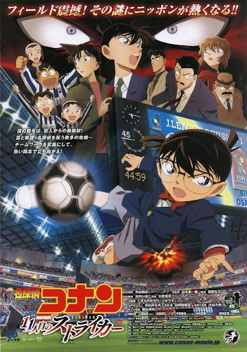 Tiền Đạo Thứ 11 -  Detective Conan Movie 16: The Eleventh Striker