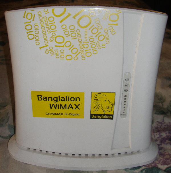 wimax banglalion marketing plan Md does research in marketing,  economy if proper marketing plan and strategy can be  students' preference for using wimax service from banglalion.