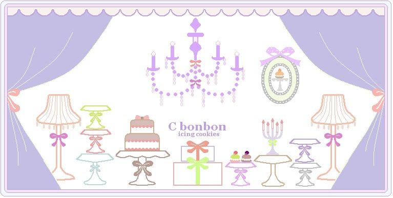 C.bonbon