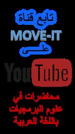قناة موف التعليمية