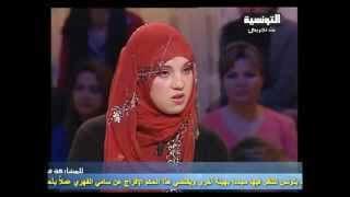 Andi Mankollek : 06/04/2013(+16) فتاة يغتصبها اب زوجها