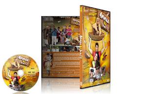 Ammaa+Ki+Boli+(2012)+dvd+cover.jpg