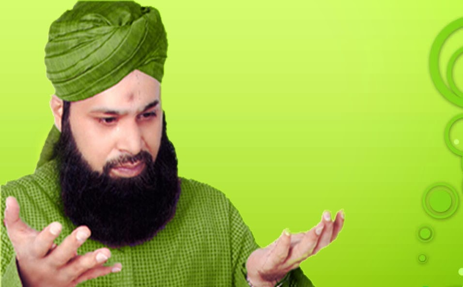 Download MP3 Munajat By Owais Raza Qadri