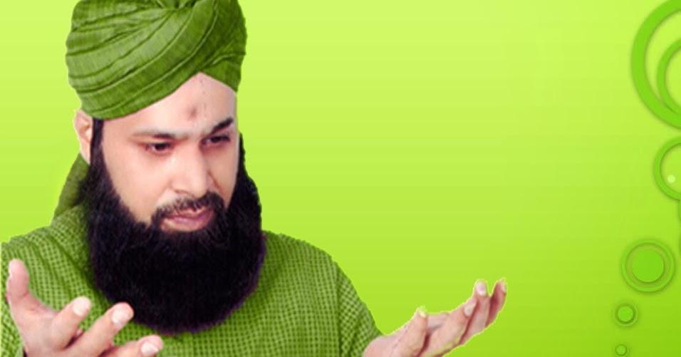 Muhammad Owais Raza Qadri Naats Mp3 Download | NAATS MP3