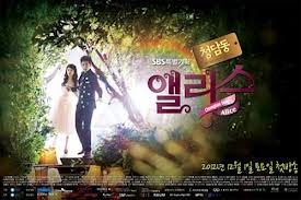 Free Download Lagu Ost Cheongdamdong Alice cover