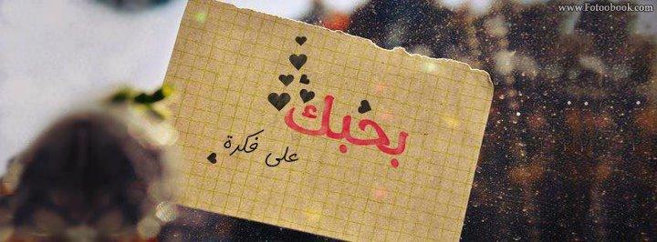 ♥~♥عـــــ ، الأحـــزان ، ـــازفـ♥~♥