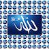 Allah'ın 99 ismi ve anlamları