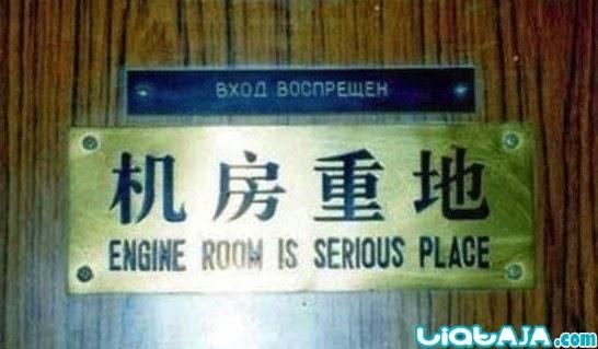 kesalahan arti rambu-rambu di china | liataja.com