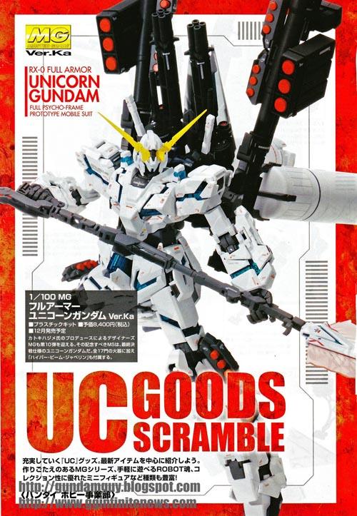 gundam century fast free