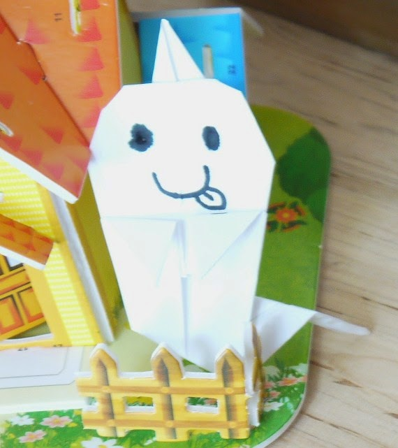 折り紙の : おばけ 折り紙 : divulgando.net