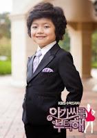 Kang Soo Min