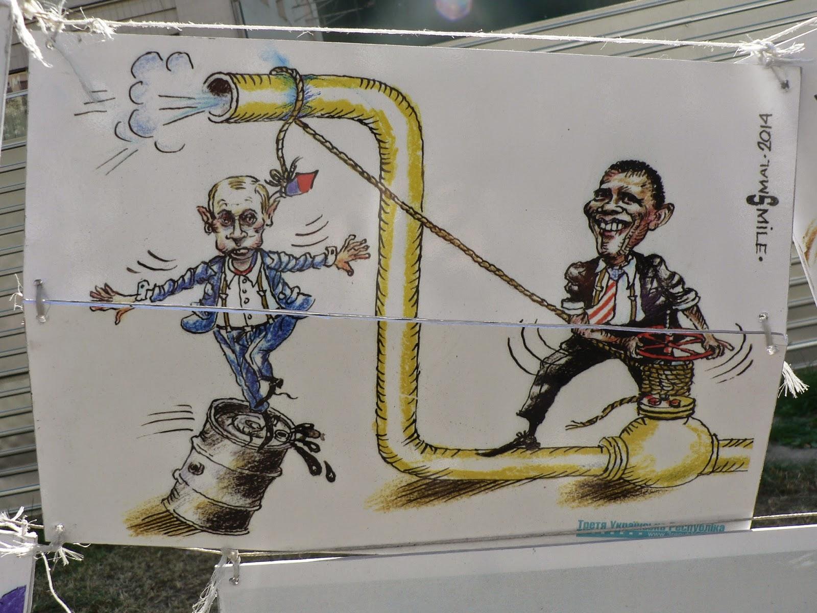Putin-i-Obama