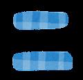 漢数字のイラスト文字「ニ」