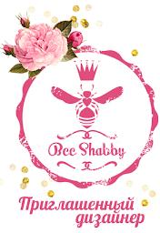 В блог Bee Shabby Я