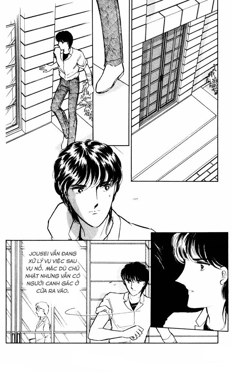 Umi no Yami, Tsuki no Kage chap 36 - Trang 4