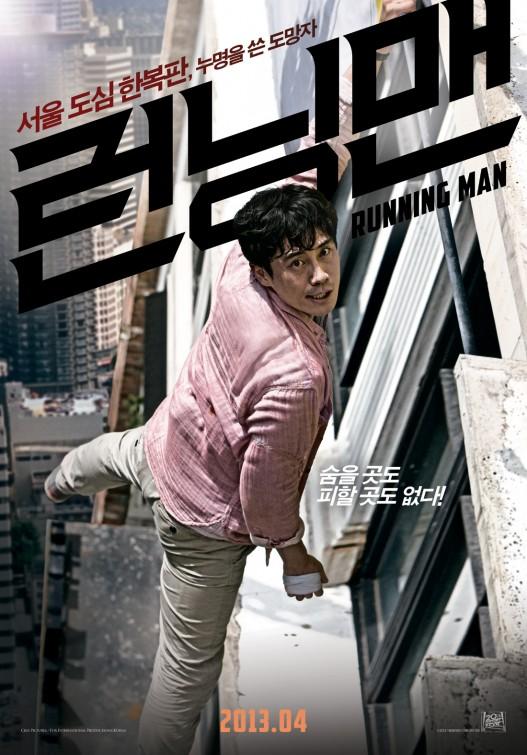 Người Cha Chạy Trốn - Running Man