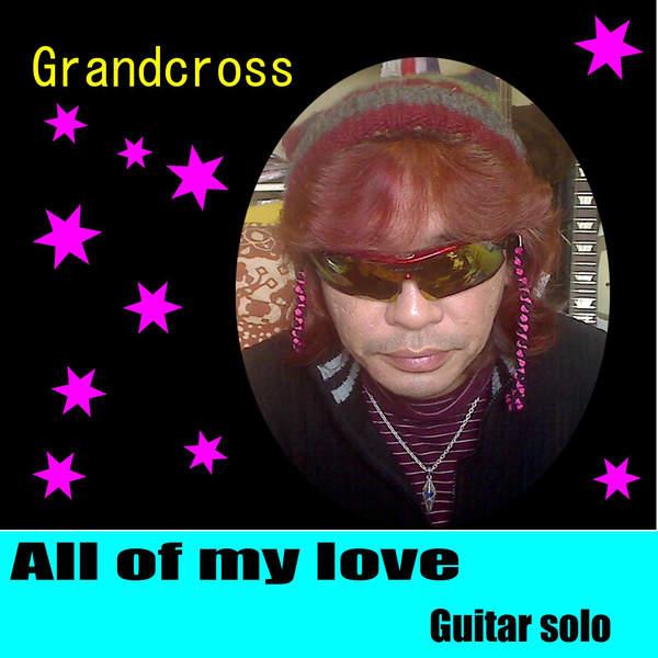 [Single] GRANDCROSS – All of my love (guitar solo) (2015.12.25/MP3/RAR)