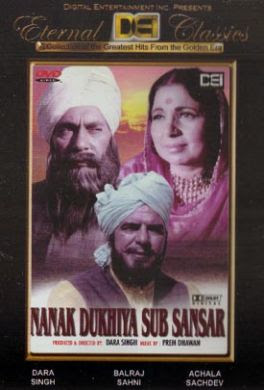 Nanak Dukhiya Sub Sansar (1970 - movie_langauge) - Dara Singh, Balraj Sahni, Prithviraj Kapoor, Pran, Achala Sachdev, Ram Mohan, Meena Rai, Mumtaz Begum, Som Dutt, Moolchand