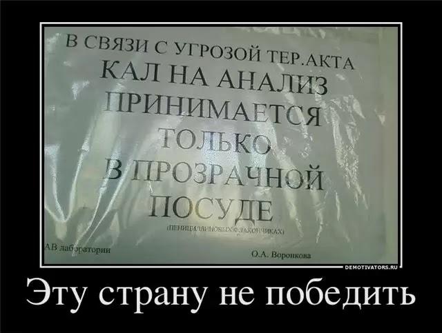 Специальные мобильные группы для уничтожения санкционных продуктов появятся в России - Цензор.НЕТ 5182