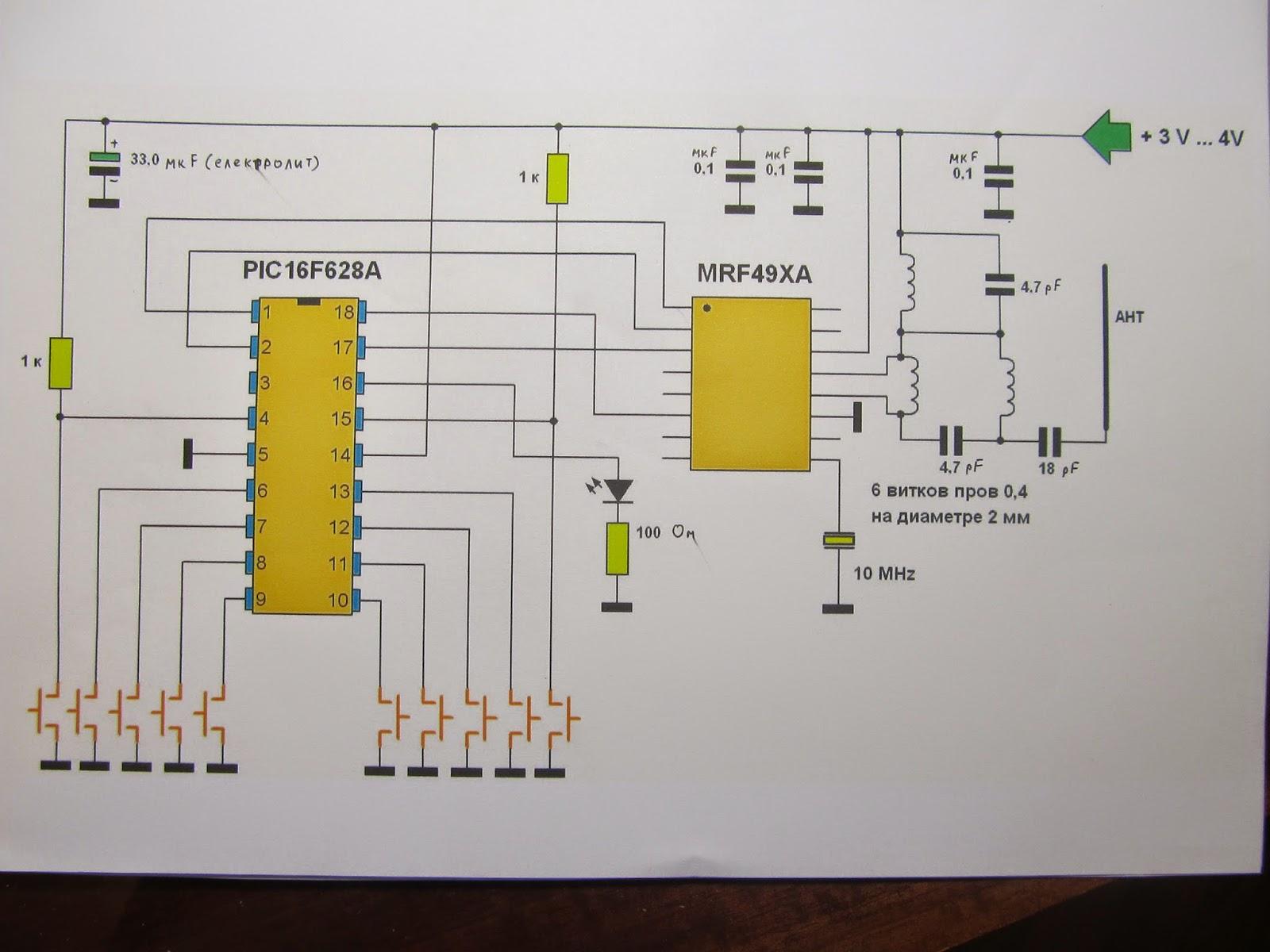 Радиоуправление: схемы и конструкции своими руками