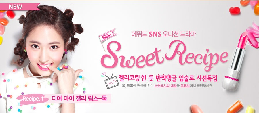 fx+sulli+krystal+etude+%2815%29 More of f(x) Krystal and Sullis promotional pictures for Etude House