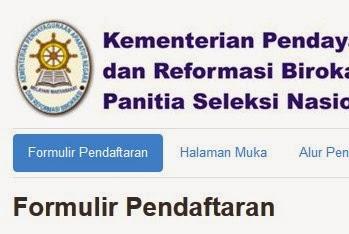 Formulir Registrasi Online CPNS 2014 Portal Nasional