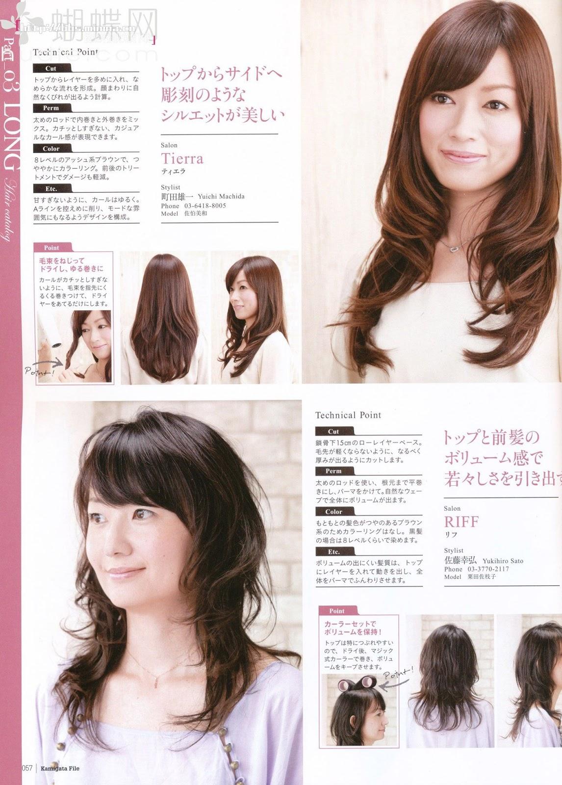 Peinados Japoneses Paso A Paso - Peinados japoneses Belleza y Estilo