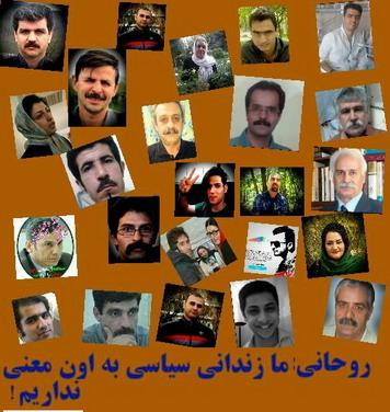 روحانی. زندانی سیاسی نداریم!!