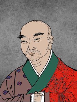 Dàhuì Zōnggăo: Maestro Chan