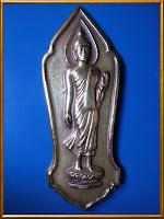 http://tubtimthong-amulet.blogspot.com/2013/12/25.html