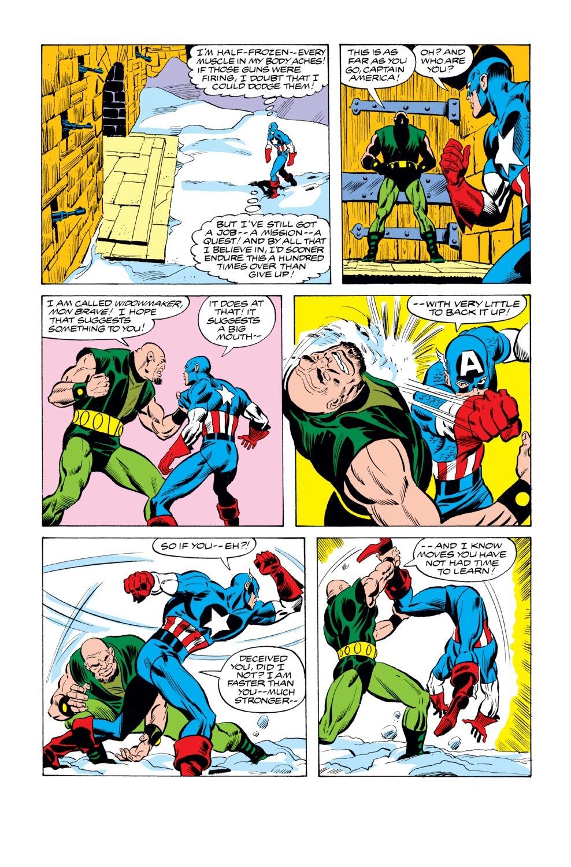 Captain America (1968) Issue #238 #153 - English 17