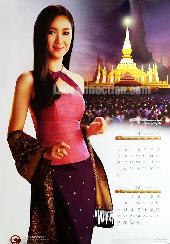 Beer Lao Calendar 2014 - Miss November/December
