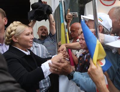 Фото Укринформ: Юлия Тимошенко