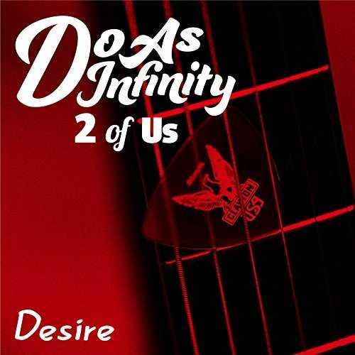 [Single] Do As Infinity – Desire [2 of Us] (2015.11.11/MP3/RAR)