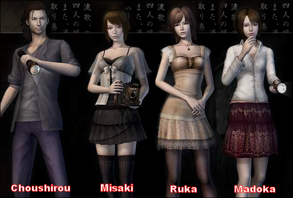 how to play fatal frame 4 on wii