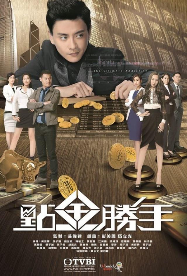 Ông Trùm Tài Chính - The Ultimate Addiction (2014)