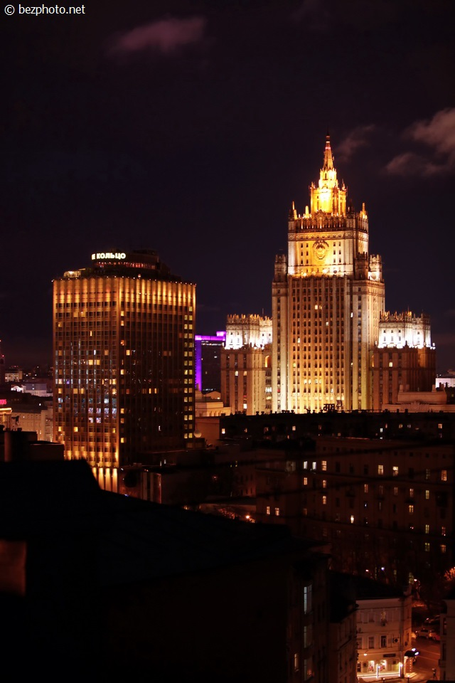 здание мид в москве фото