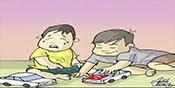 Karikatür.. Salih KÜTÜKÇÜ