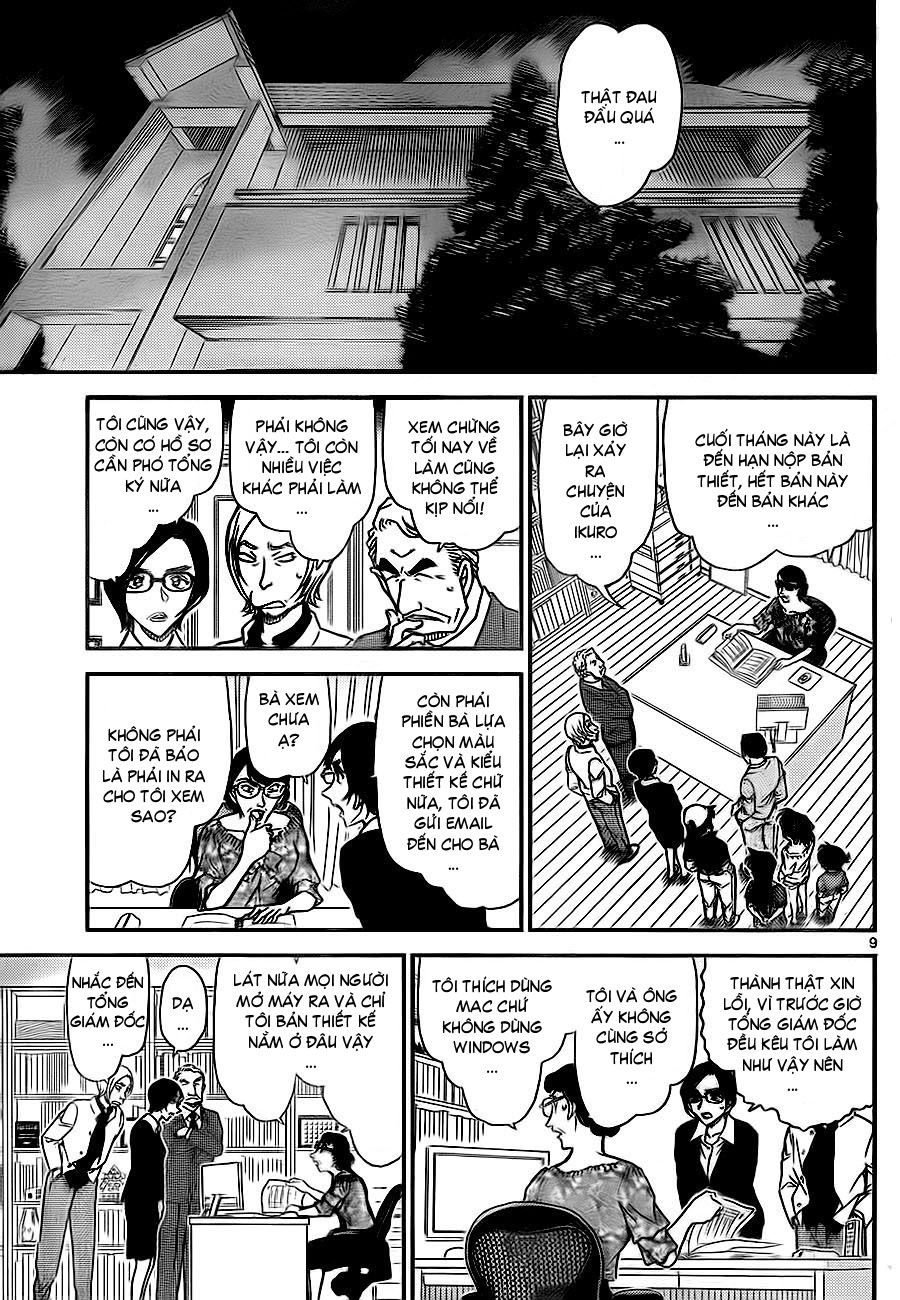 Detective Conan - Thám Tử Lừng Danh Conan chap 782 page 10 - IZTruyenTranh.com