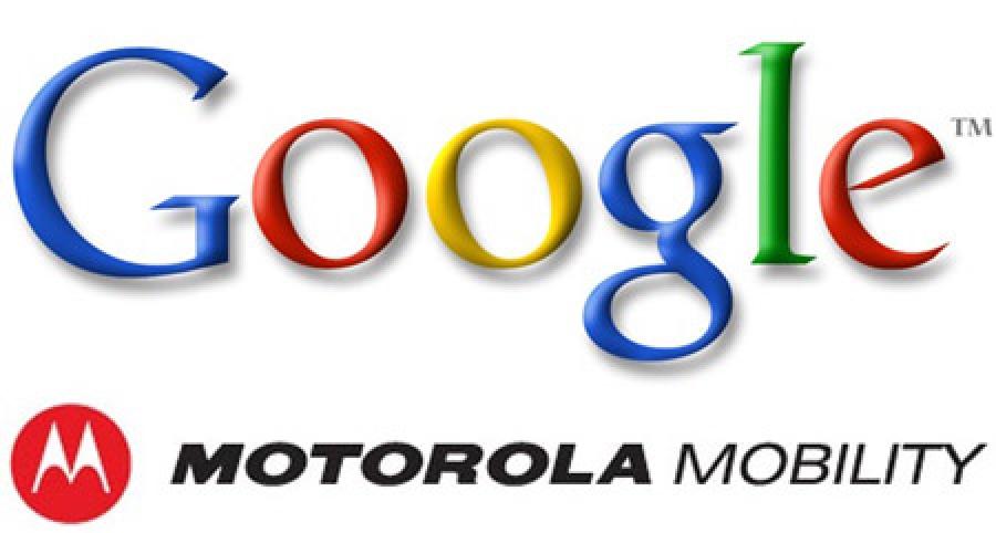 Google & Motorola