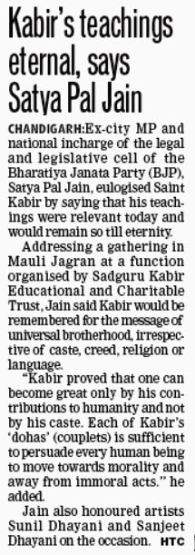 Ex-city MP and national incharge of the legal and legislative cell of the BJP, Satya Pal Jain, eulogised Saint Kabir by saying that his teachings were relevant today and would remain so till eternity.