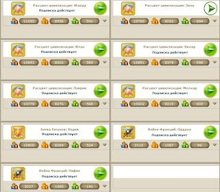 игровые сервера в онлайн игре My Lands