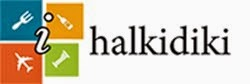 ihalkidiki Το blog της Χαλκιδικής και της Θεσσαλονίκης