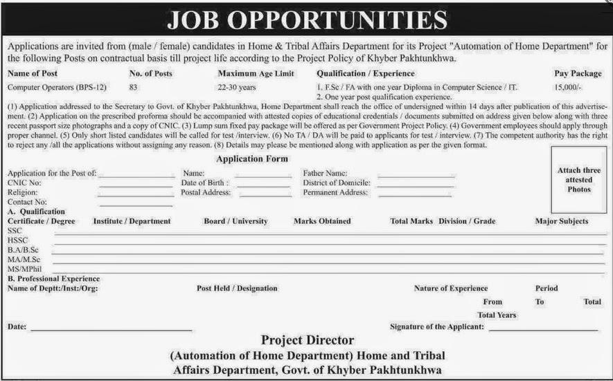 Govt Computer Operator Jobs in KPK