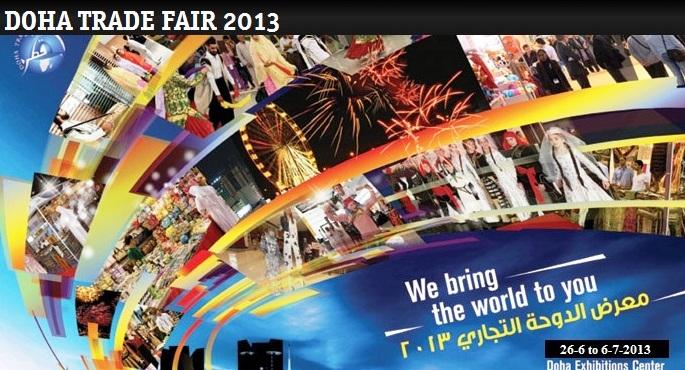 Outspoken Mind Doha Trade Fair 2013