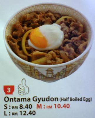 Sukiya Otama Gyudo (Half boiled egg)