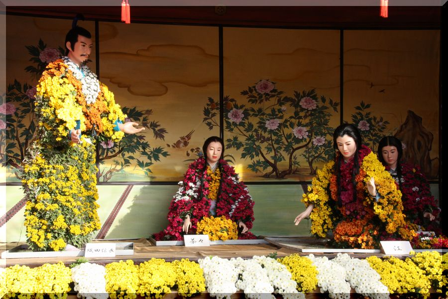 Chrysanthemum Dolls and Flower Show