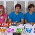 [Variety] Happy Together S3 - Episode 193